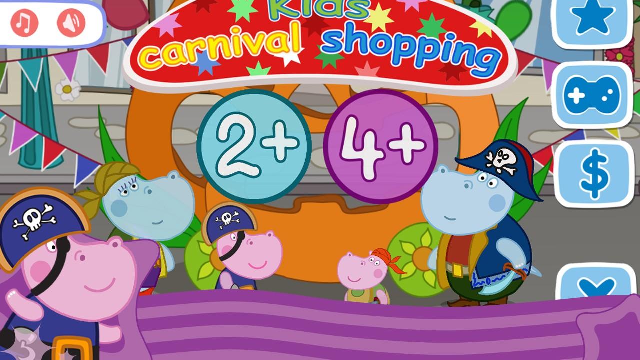 Kids DressUp Shopping