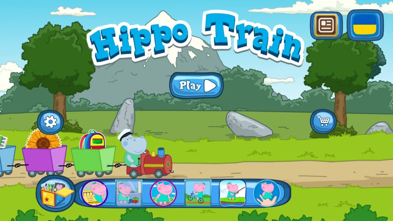 Train: Play word game