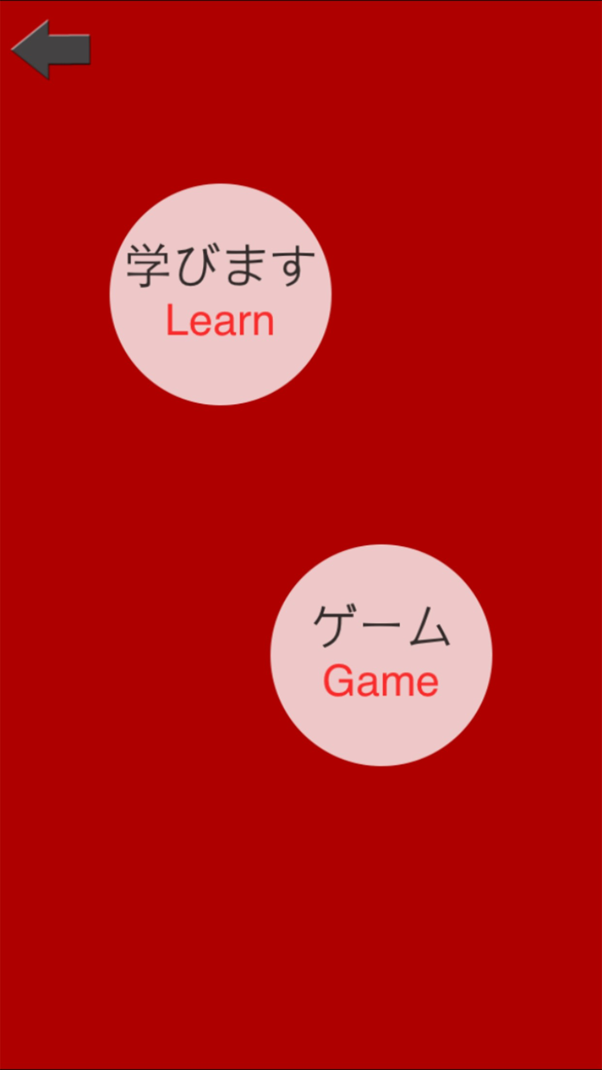 Learn Japanese with cards - Hiragana, Katakana and Romaji