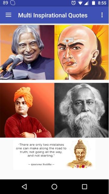 Multi Inspirational Quotes