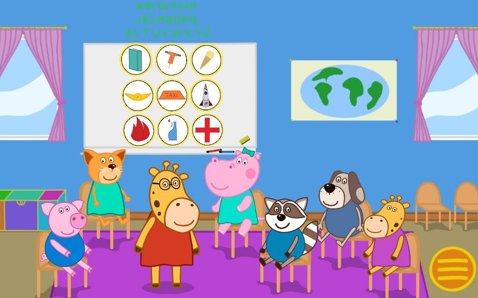 Professions. Kindergarten