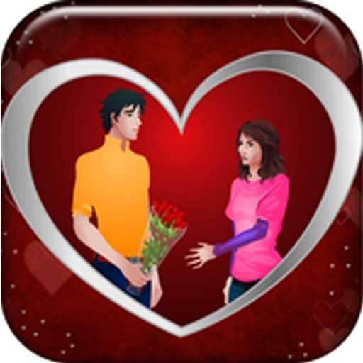 919 Express The True Love