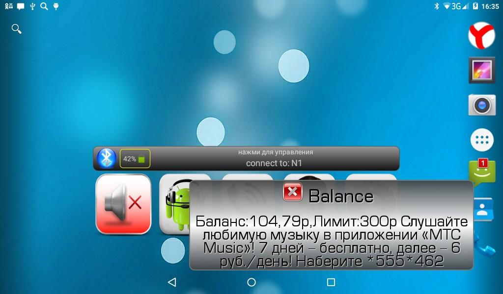 Auto Bluetooth Informer