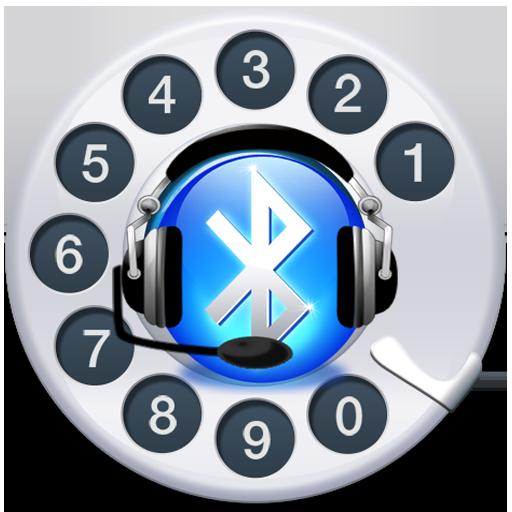 Auto Info Call