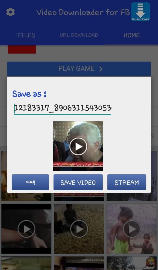 Best FB Videos downloader