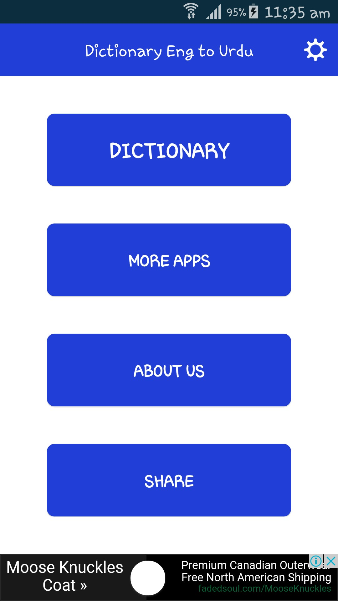 English to Urdu Dictionary Free