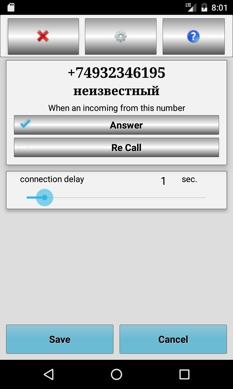 Headset Answer