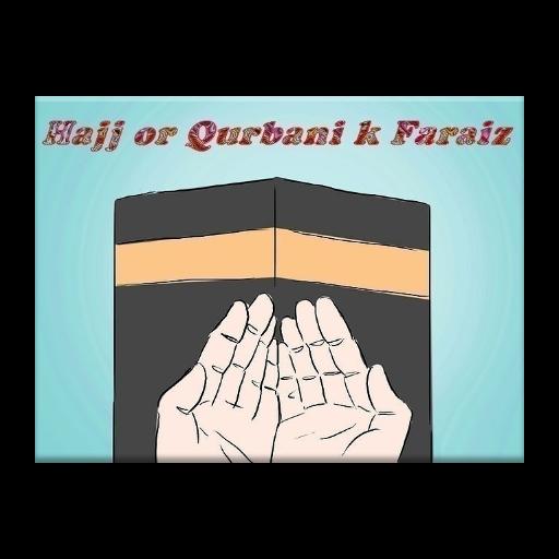 Qurbani or Hajj k Faraz