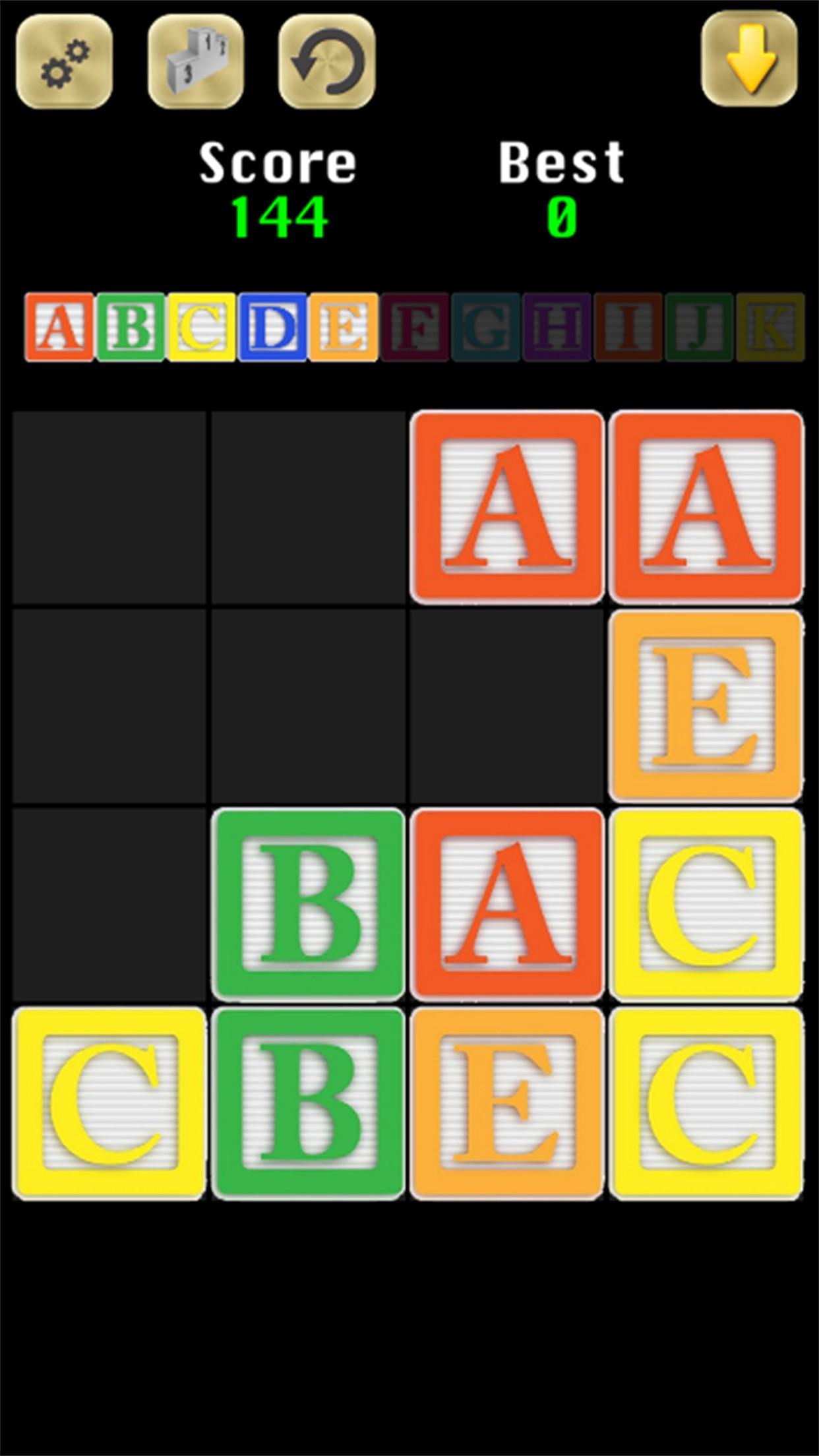 2048 ABC