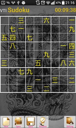 VTI Sudoku Lite