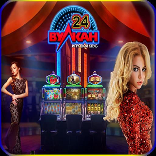 Club Casino Free Slots Vulcano