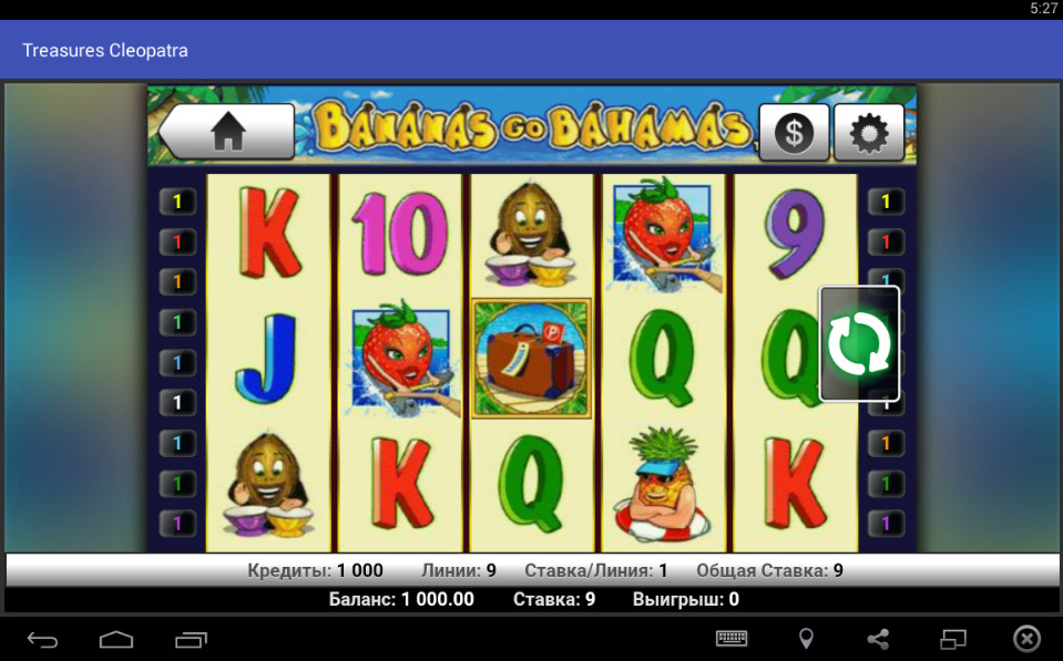 free slot machine cleopatra games