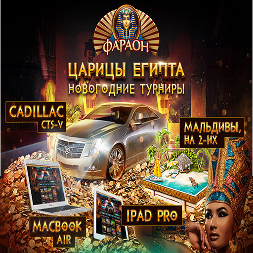 Slot machines - casino Cleopatra