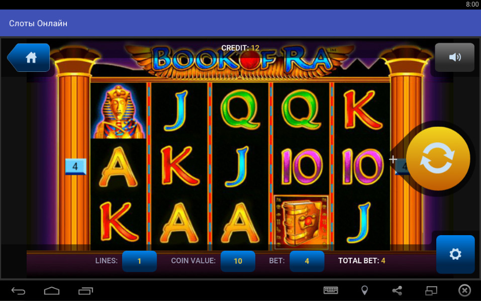 best free slots online game twist login