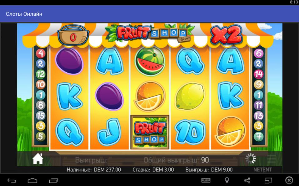 Slots: Slots online