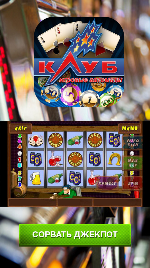 slot casino club