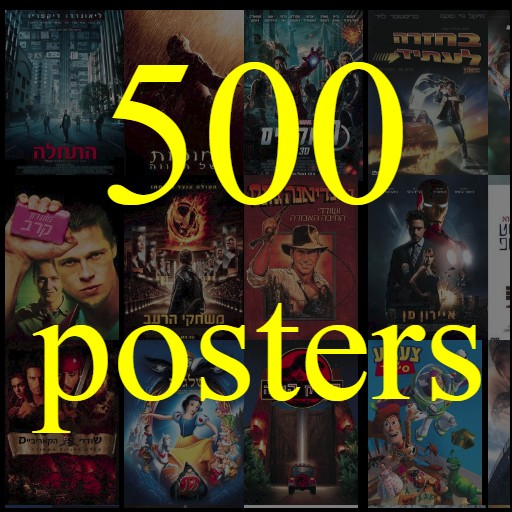 500 posters. Guess the movie.