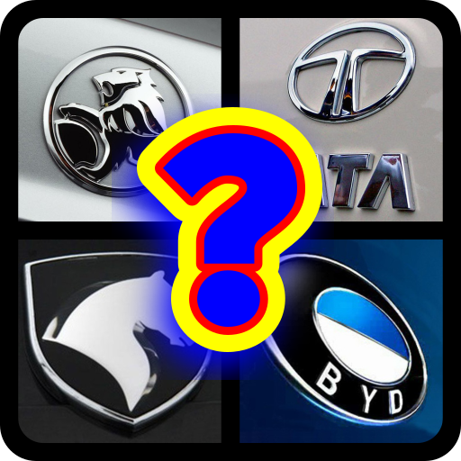 Guess the car brand!