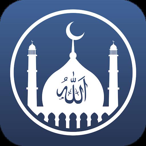 Muslim Athan PRO & Ramadan 2017