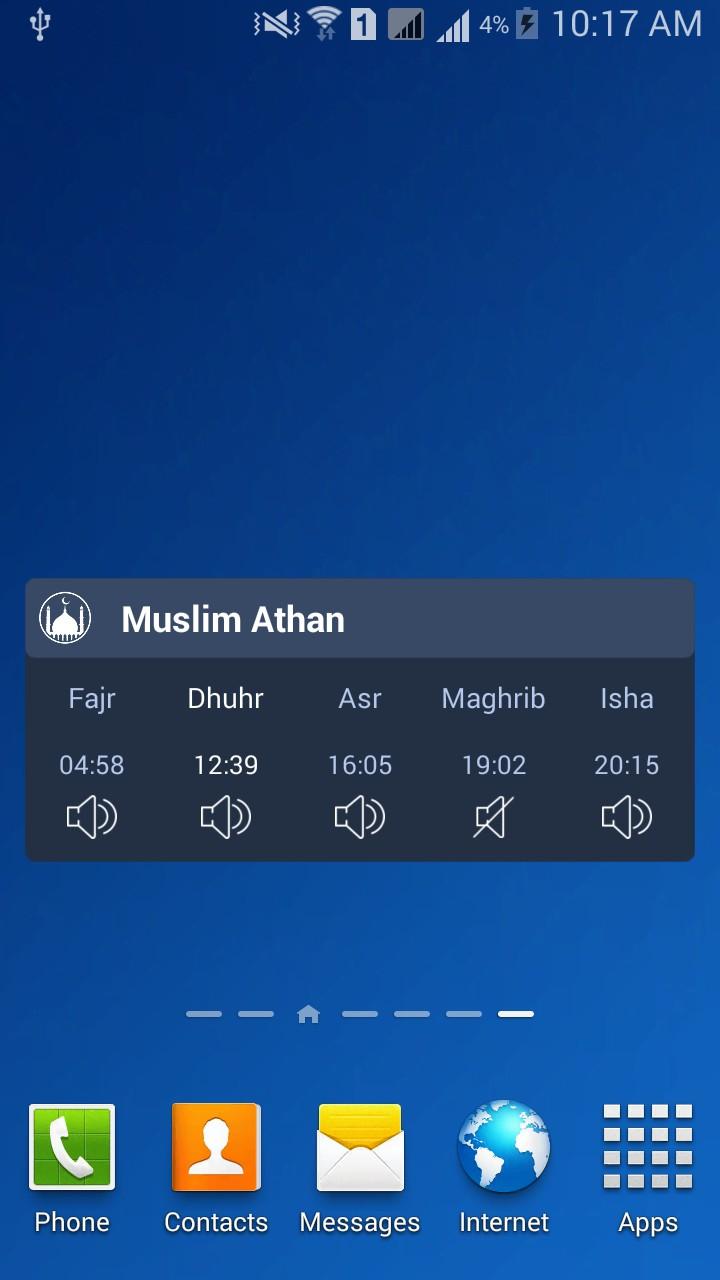 Muslim Athan & Ramadan 2017