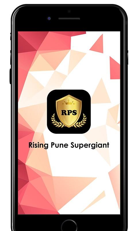 Schedule & Info of RPS Team