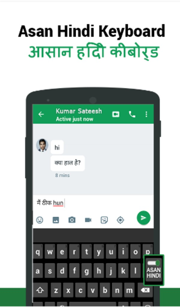 Asan Hindi Keyboard