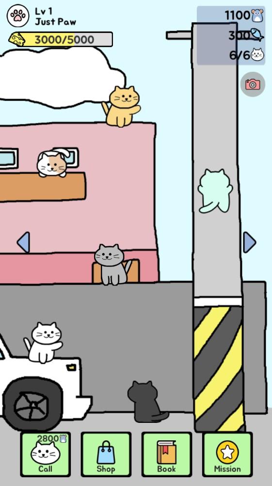 WallCat - Raising Cat