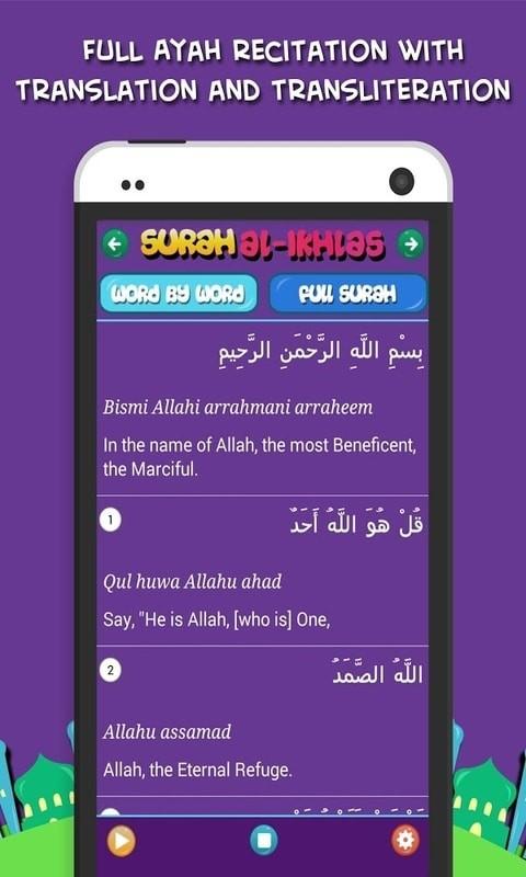 4 Qul Surahs for Muslim Kids