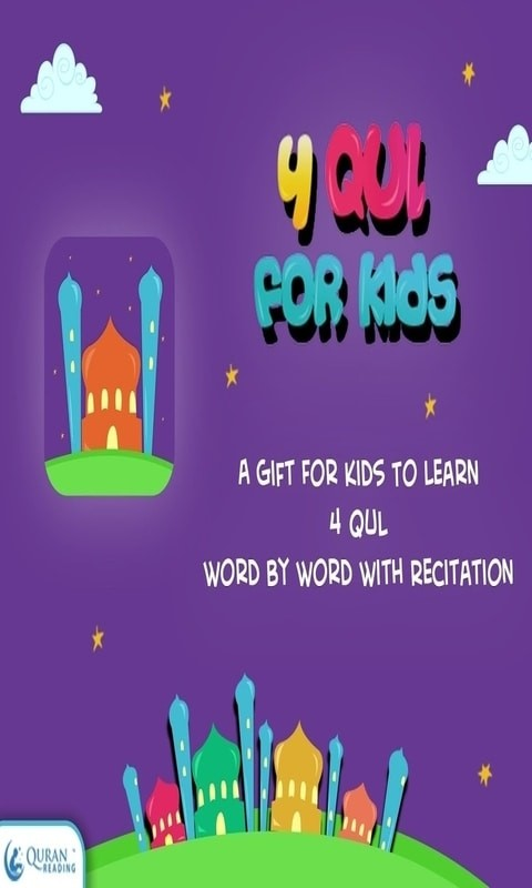 4 Qul Surahs for Muslim Kids