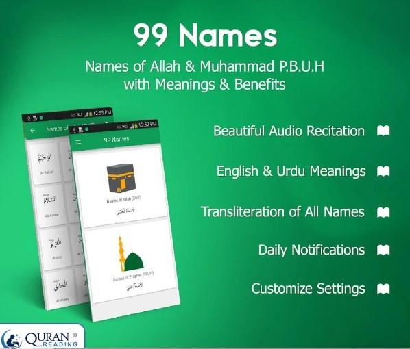 99 Names: Allah & Muhammad SAW