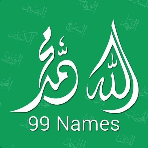 99 Names of Allah and Muhammad SAW