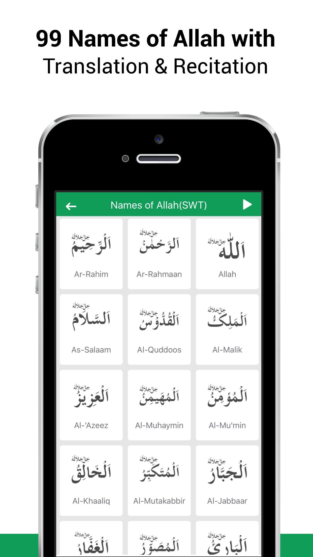 99 Names of Allah and Muhammad SAW