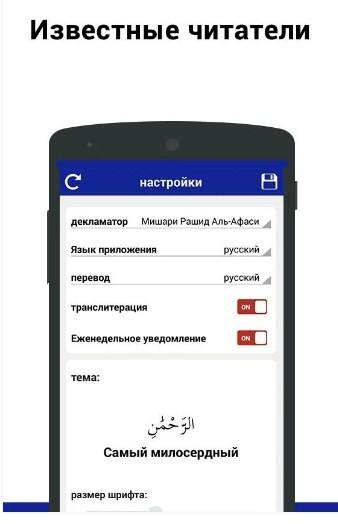 Sura Yasin Russian
