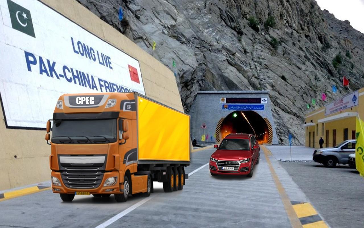 CPEC : Future Truck Simulator