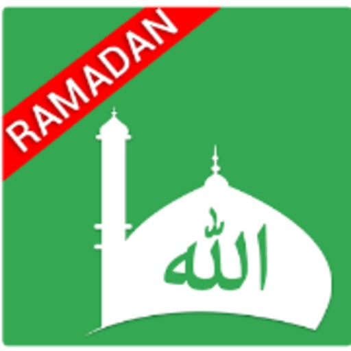 Islam Pro: Qibla & Salat