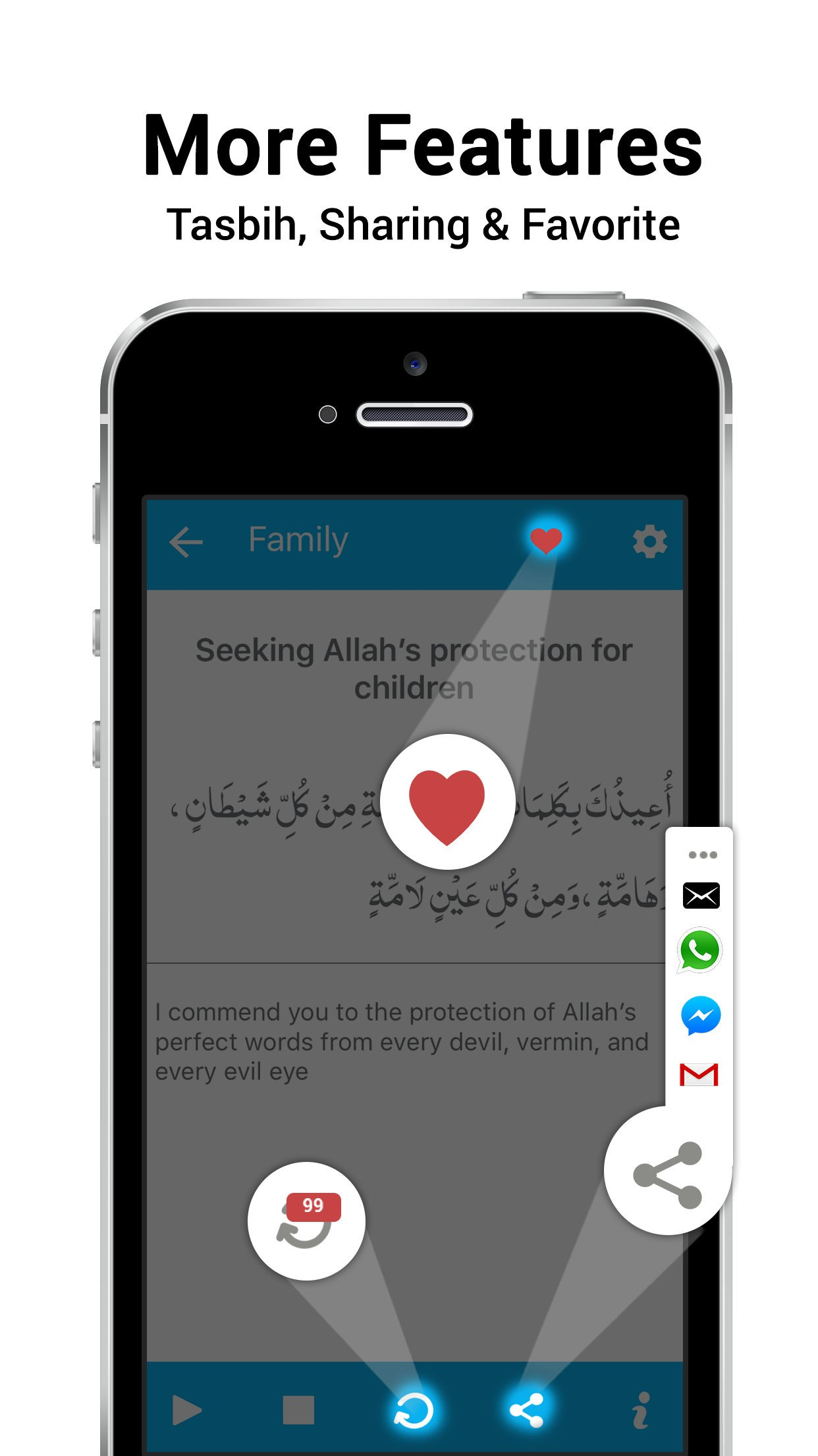 Muslim Dua Now – Islamic Dua & Azkar