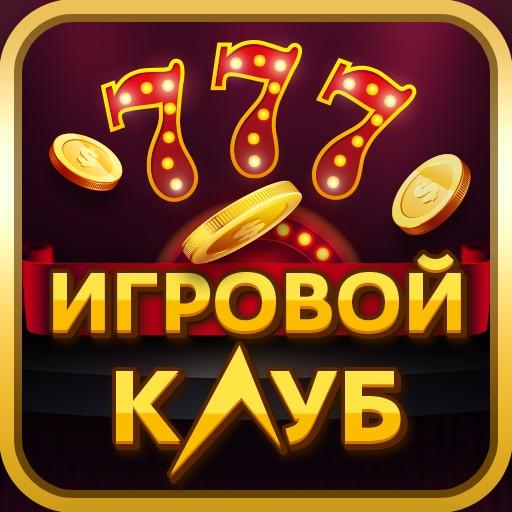 Online Slots Casino