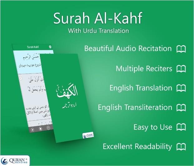 Surah Kahf Urdu Translation