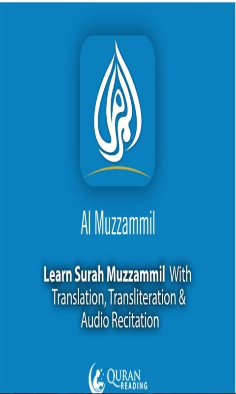 Surah Muzammil