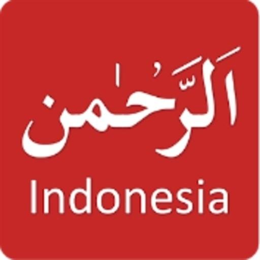 Surah Rehman Bahasa Indonesia