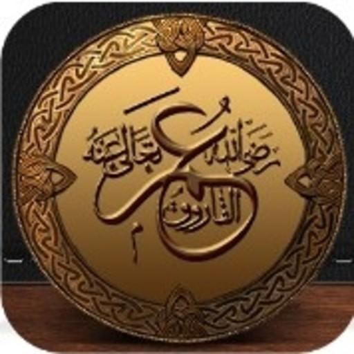Hazrat Umar RA