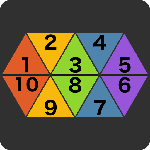 Ten Triangles