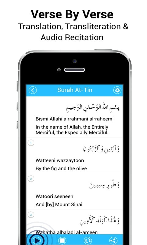Last 20 Surahs of Quran with MP3 Recitation