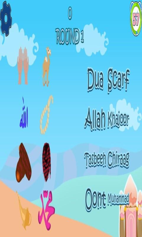 Lil Muslim World - Kids Islamic Package