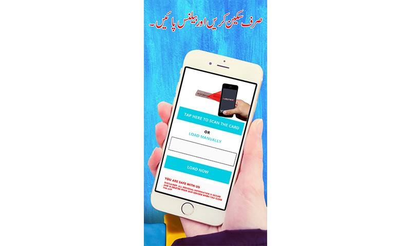 Easy Mobile Packages & Top Up - Pakistan