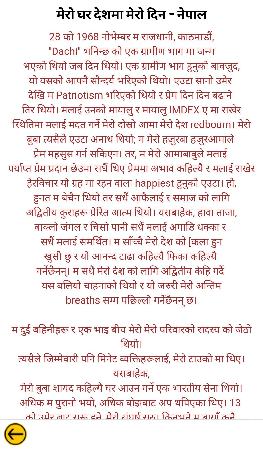 DurgaDhungel