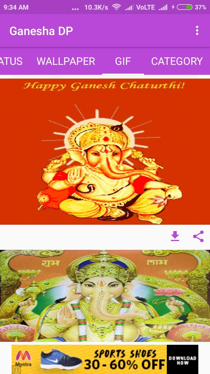 Ganesha DP & Status