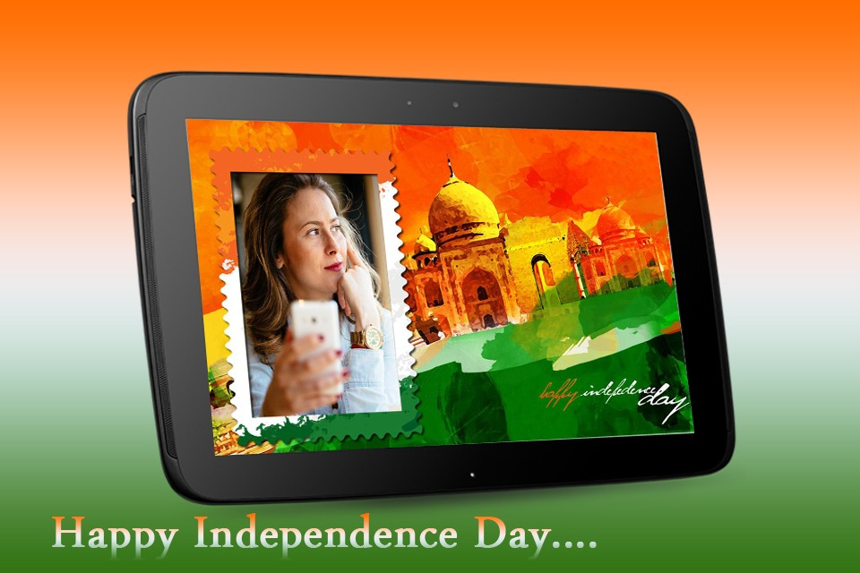 Independence Day Frame