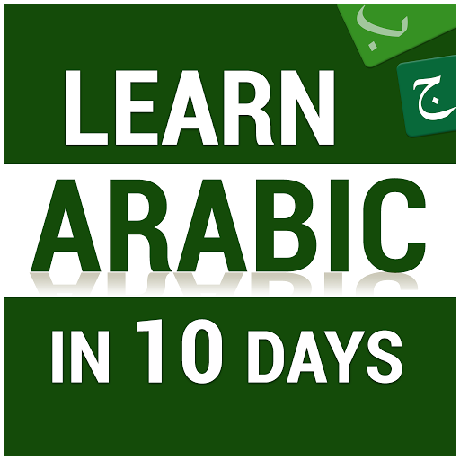 Arabic learning for beginners