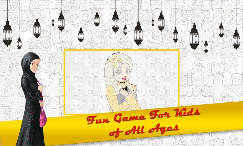 Islamic Puzzle Girl
